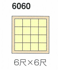 e5b9b3e6a0bce5a4a9e4ba95e382bbe38383e38388-1_19