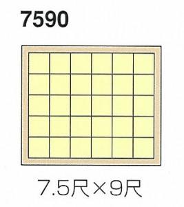 e5b9b3e6a0bce5a4a9e4ba95e382bbe38383e38388-1_27