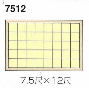 e5b9b3e6a0bce5a4a9e4ba95e382bbe38383e38388-1_29